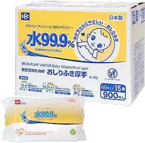 LEC 婴儿用的湿巾 加厚款 60片×15包 900片 含水99.9%