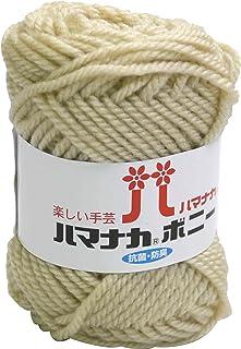 HAMANAKA 和麻纳卡 Boni 毛线 极粗 col.417 奶油 系 50 克 约 60 米 5 团套装 4057