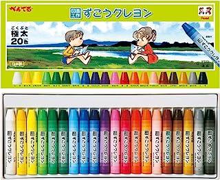 Pentel 绘图蜡笔 20色 20色 20色
