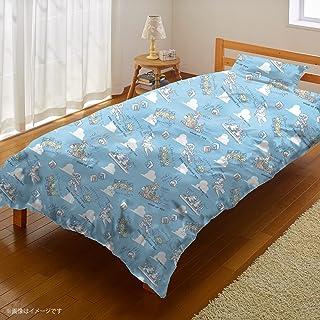 Disney 迪士尼 玩具总动员 被套3件套 枕套 床单 被套 单人 SB-568-D