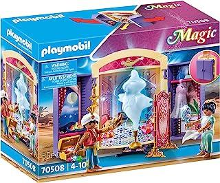 "PLAYMOBIL Magic 70508 玩具盒 ""东方公主"",适合4岁以上儿童"