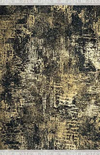 Bonamaison 印花地毯,多色,80 x 150厘米