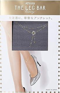 Atsugi The Leg Bar 透明脚链花纹 丝袜 使用施华洛世奇水晶 ATSUGI 厚木连裤袜 女士