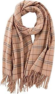 Lallier 女式纯羊绒围巾,柔软羊绒披肩披肩,超大 78 英寸 × 26 英寸(约 198.1 厘米 × 66.0 厘米)带礼品盒