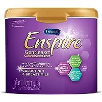 EnfamilEnspire美赞臣蓝臻Gentlease婴儿配方奶粉适合012个月婴儿20盎司/约566.99克1件MF…