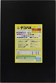 KOYO 装饰板 板 黑色 300×450×5mm 1片装