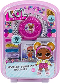 L.O.L. Surprise! 美国Horizon Group的珠宝套装