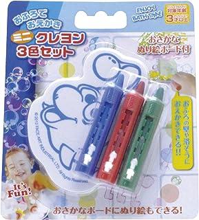 浴室绘制 迷你蜡笔3色套装(BATHC-005)by Papajino