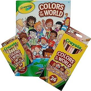 CRAYOLA - 世界色彩套装 - 24 支蜡笔 + 24 支铅笔蜡笔 + 48 页彩色书 - 适合所有年龄段的儿童。