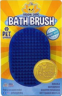 Bodhi Dog 新款*宠物洗发露刷 | 舒缓按摩橡胶刷毛咖喱梳适用于狗狗和猫清洗 | 专业品质