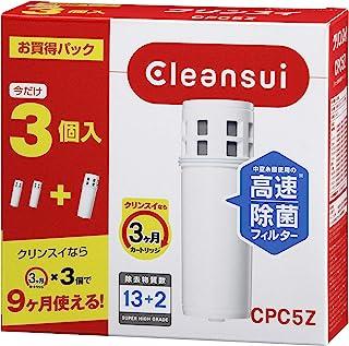 三菱化学·可菱水 可菱水壶型净水器用 替换滤芯 超高级 3个装 特别套装 CPC5Z