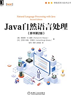 Java自然语言处理(原书第2版)(本书融合作者多年从业和教学经验,全面阐述使用Java从非结构化数据中组织和提取有用文本的各种实用方法) (智能系统与技术丛书)