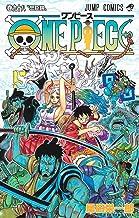 航海王/One Piece/海贼王(卷98:忠臣锦) (一场追逐自由与梦想的伟大航程,一部诠释友情与信念的热血史诗!全球发行量超过4亿8000万本,吉尼斯世界记录保持者!)
