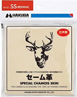 HAKUBA 高级布 麂皮 SS 天然鹿皮 KMC-CSSS