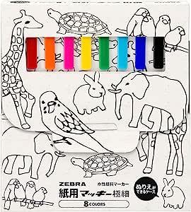 ZEBRA 斑马 水性笔 纸用笔 极细 B.8色セット(紙箱入り)