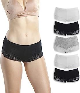 Emprella 女士平角内裤舒适超软棉质内裤(3 件装)