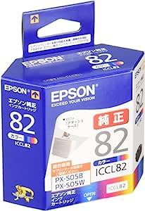 EPSON 原装墨盒ICCL82 カラー3色一体型
