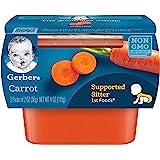 Gerber Purees 1 婴儿食品桶 (Pack of 8)