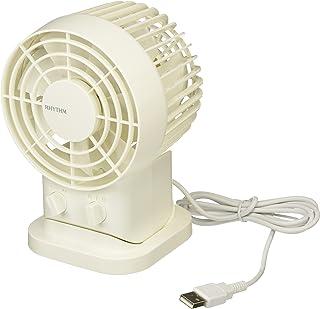 节奏时钟 RHYTHM USB风扇 丝滑·风云II 带有摆动功能 白色 9ZF005RH03