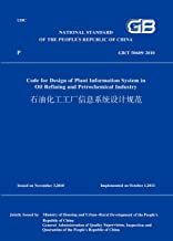GB/T50609-2010石油化工工厂信息系统设计规范(英文版) (English Edition)