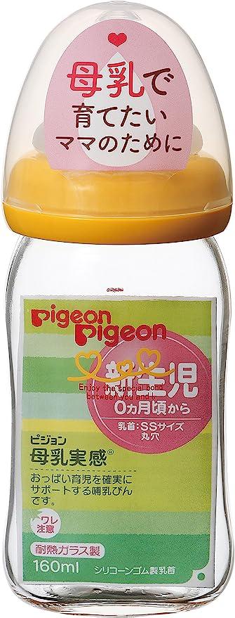 哺乳 瓶 pigeon 哺乳びん(哺乳瓶)はガラス製?プラスチック製?どちらがよいの?ピジョンの哺乳びんガイド  ピジョン公式オンラインショップ