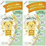 KAO 花王 【量贩装】婴儿毛皮 浓缩柔软剂 540ml 替换装 2包