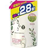 Sarasa 无添加 含植物成分 柔软剂 替换装 1250mL(约2.8倍)