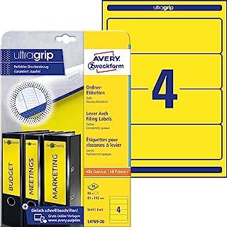 Avery Zweckform L4758-10 文件夹标签 80 Stück, blickdicht 80 Stück, 192 x 61 mm 黄色