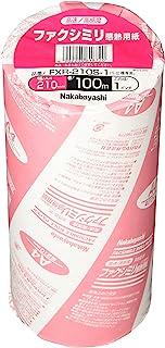 NAKABAYASHI中林 传真迷你感热纸 A4 210mm宽 100m巻