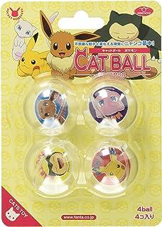 Fantasy World 猫用玩具 猫球形宠物小精灵 4个装
