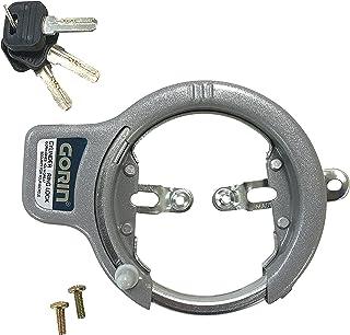 GORIN 凹形钥匙环锁 银色 GR771-SL