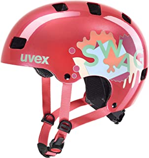 Uvex 儿童 3 儿童自行车滑板自行车头盔珊瑚红色 2020