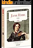 简爱:JANE EYRE(英文原版) (Holybird New Classics) (English Edition)