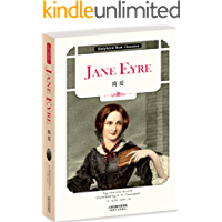 简爱:JANE EYRE(英文原版) (Holybird New Classics) (English Edition)