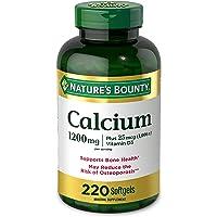 Nature's Bounty 自然之宝 碳酸钙片和维生素D3矿物质补充剂,可增强骨头强度,1200毫克,220软胶囊