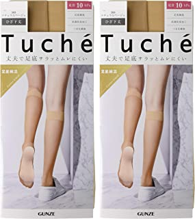 GUNZE 郡是 Tuche 短袜 足底棉 压力 结实干爽 膝盖下长度 同色2双装 女士 THS35D