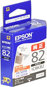 EPSON 原装墨盒ICBK82 黑色