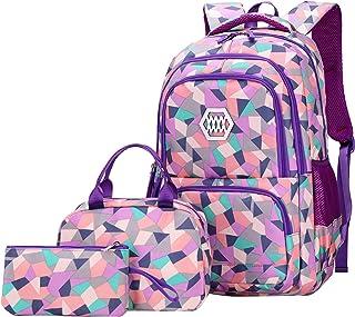 JiaYou 女孩花朵印花中小学高校书包书包背包 2# Purple-3pcs 19 L