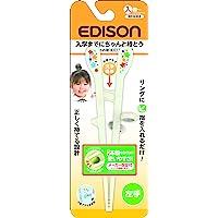 EDISON爱迪生儿童筷子 爱迪生筷子 KID'S ホワイト左手用