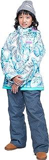 ONYONE 滑雪服 女孩 JUNIOR SUIT 上下套装 RES63001