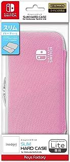 SLIM HARD CASE for Nintendo Switch Lite 珍珠粉色