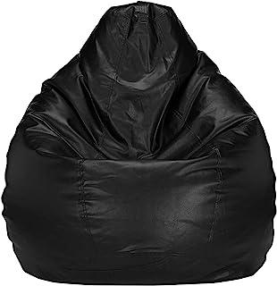 Bird's Nest Bean 黑色 XXXL 包套 游戏玩家躺椅 豆袋 花园座椅套 适用于户外和室内防水且防风雨(不含填充物)