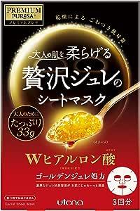 PREMIUM PUReSA佑天兰黄金果冻透明质酸面膜 33g×3片