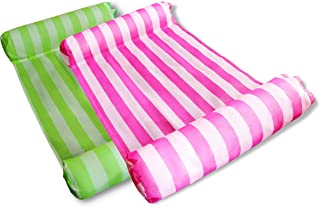 MERMAO 2 件装泳池水吊床休息室 52x27.5 成人漂浮,儿童坚固耐穿刺 PVC。包括充气泵。适合河流、湖泊、海滩(*/红色)