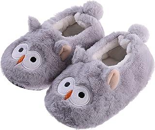 SDBING 幼儿男童女孩可爱卡通鲨鱼鞋柔软防滑冬季家居拖鞋(2-3 岁,灰色猫头鹰)
