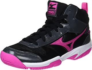 [Mizuno 美津浓] 篮球鞋 露琪 BB4 [少年] (当前款式)