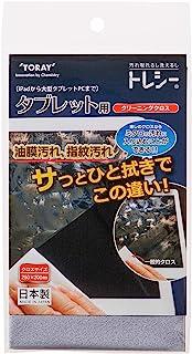 平板电脑用清洁布 K2520-TRYTB-G101灰色