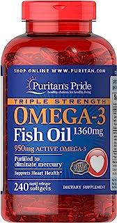 Puritan's Pride 普丽普莱 三重强度Omega-3鱼油1360毫克(950毫克活性Omega-3)软胶囊,240粒