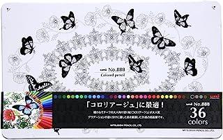 三菱鉛筆 彩色鉛筆 No.888 36色 K88836C