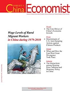 China Economist 双月刊 2013年01期 (English Edition)